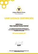 UMF保証書